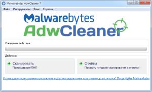 Malwarebytes AdwCleaner Fr Torrent