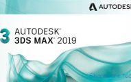 Autodesk-3D-Studio-Max-2019-Torrent