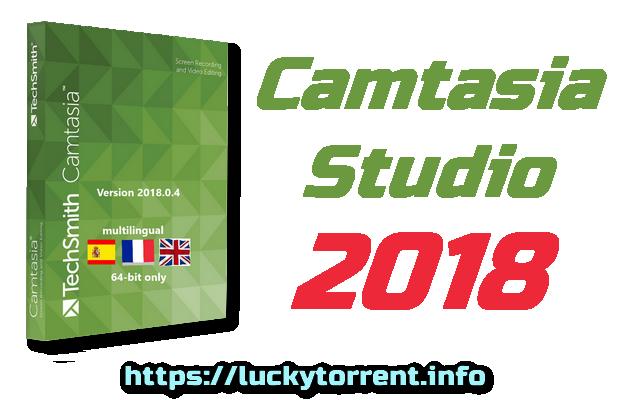 Camtasia Studio 2018 + crack