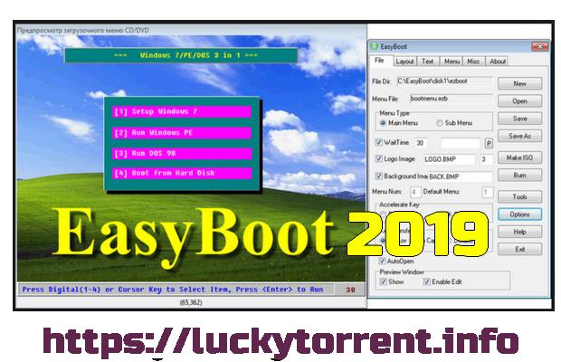 EasyBoot 2019 Torrent