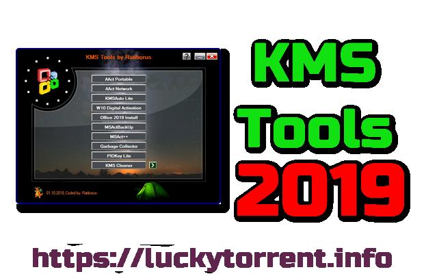 KMS Tools 2019 Torrent
