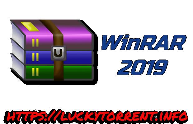 WinRAR 2019 + Patch Torrent