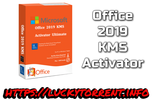 Office 2019 KMS Activator Torrent