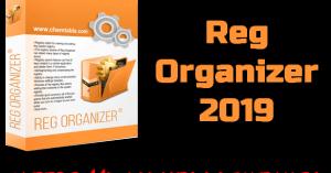 Reg Organizer 2019 Torrent