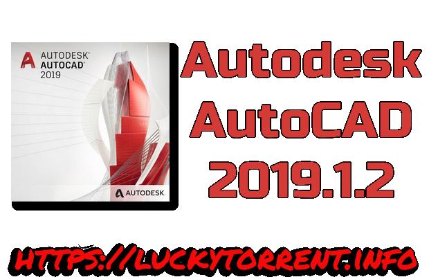 Autodesk AutoCAD 2019.1.2Torrent