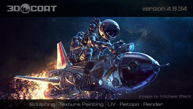 3DCoat 2019 Torrent