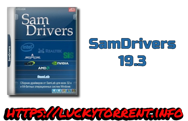 SamDrivers 19.3 Torrent