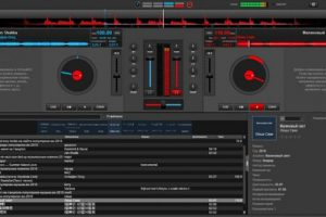 Virtual DJ Infinity Pro 8.3 Torrent