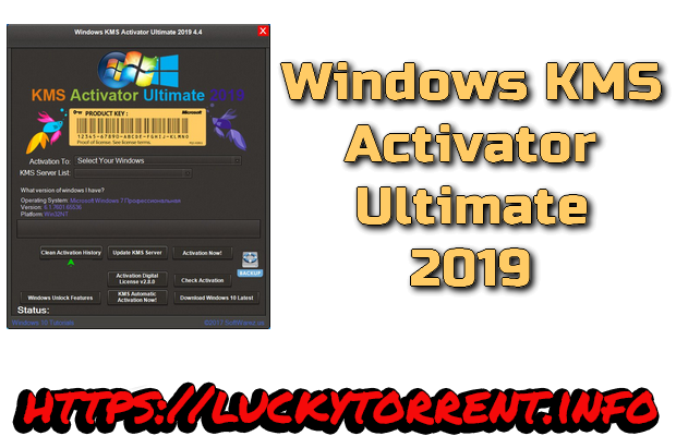Windows KMS Activator Ultimate 2019 Torrent