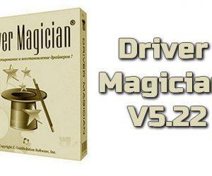 Driver Magician 5.22