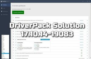 DriverPack Solution 17.10.14-19083 Torrent